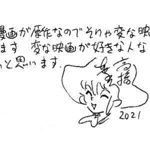 『夢幻紳士 人形地獄』高橋葉介先生の直筆コメントも到着