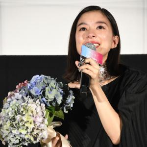 芳根京子、石川慶監督からのお手紙に涙『Arc アーク』公開初日舞台挨拶