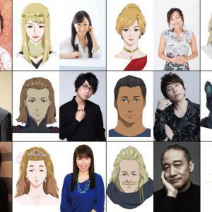 千眼美子・銀河万丈 他『宇宙の法-エローヒム編-』声優&キャラクター発表