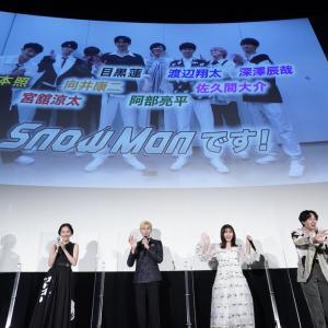 Snow Manメンバーからコメント到着『公開前夜!「ハニレモ」しゅわきゅん♡スパークナイト』
