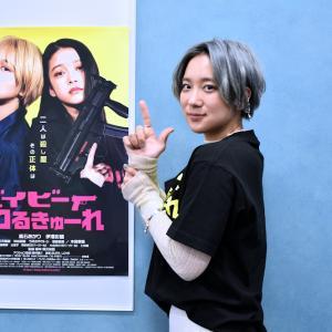 映画初主演スタントパフォーマー 伊澤彩織インタビュー到着『ベイビーわるきゅーれ』