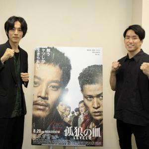 映画『孤狼の血 LEVEL2』VS朝倉海、映画応援隊長就任決定