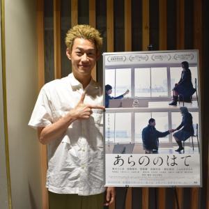 ルネシネマ第2弾『あらののはて』髙橋雄祐インタビュー到着