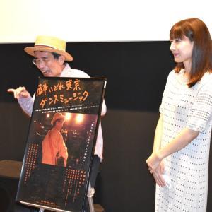 大槻泰永と長瀬由依監督が登壇『酔いどれ東京ダンスミュージック』初日舞台挨拶