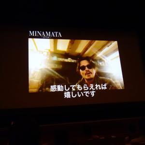 アイリーン・美緒子・スミス登壇 『MINAMATA―ミナマター』水俣市先行プレミア上映会