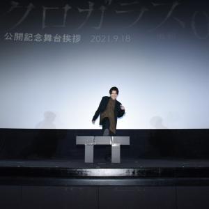 崎山つばさ、植田圭輔 1本蹴りでヒット祈願『クロガラス0』公開記念舞台挨拶