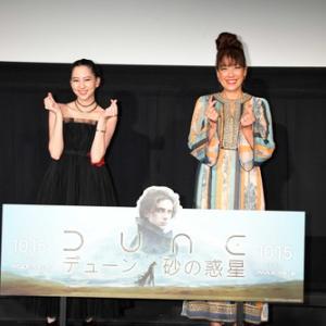 DUNE応援団結成『DUNE/デューン 砂の惑星』日本最速試写会