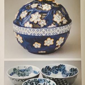 porcelain FRASH NO.53 2020.2 34頁