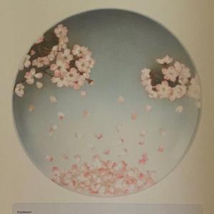 porcelain FRASH NO.53 2020.2 36頁