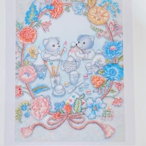 porcelain FRASH NO.53 2020.2 38頁