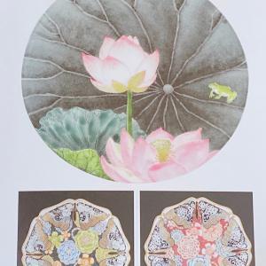 porcelain FRASH NO.53 2020.2 39頁