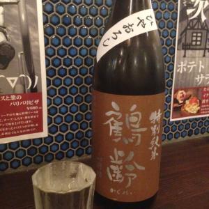 【日本酒の日】2018年10月1日(月)