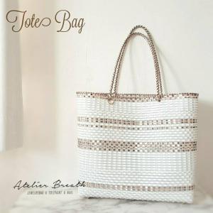 【オーダー品】ホワイトなシンプルトートバッグ&編むバングル