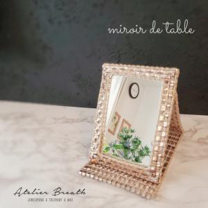 自立する卓上ミラー♡miroir de table(ミロワール)
