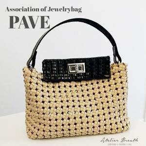 オンラインレッスンで【PAVE】&【HangingBag】
