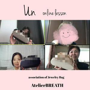 Unアン♡お初のオンライングループレッスン