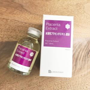 モニター*水溶性プラセンタエキス原液