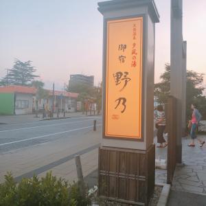こりゃソウルのドーミーインに泊まらなければーー!!