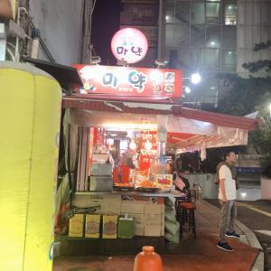 ソウル最終日の夜は、東大門の屋台で初めて買ったキンパを買って〜