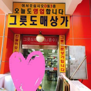 すごーい!! 渡韓の度に行く南大門市場で初めて行った所。