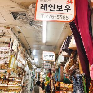南大門市場 韓国人にびっくりされたこんなものをお買い上げ〜