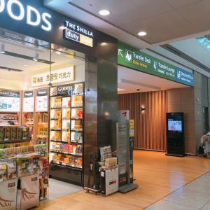 ご注意くださいねー。って前も書いた気が(笑)仁川空港の新羅免税店での購入品でーす!!