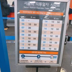 くぅーっ!!ソウル駅での失態。。。
