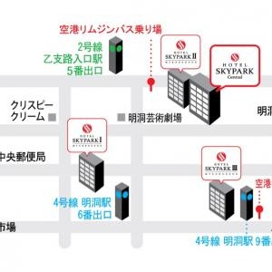 ソウルで日本人に大人気のホテルコンプリート!!!