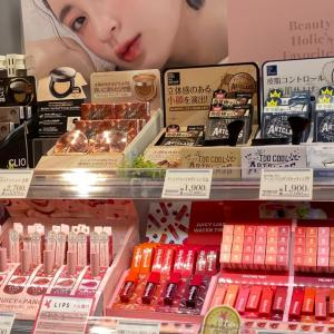 普通に日本のドラッグストアで結構な韓国コスメか買えるのね!