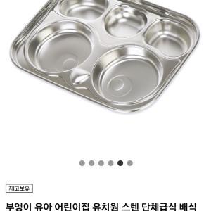 韓国行ったらあれやこれや、買いたーい!笑