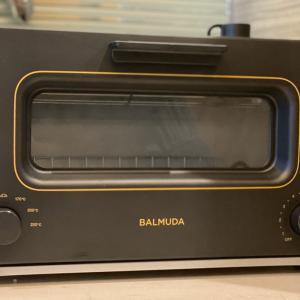バルミューダのトースター、使ってみたらすごくよかった。