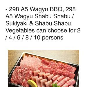 298roomのお肉でBBQ