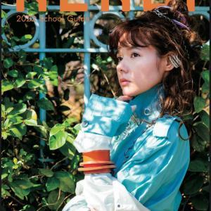 美容学校のパンフレット掲載。
