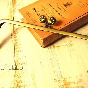 11月21日はハマラボセカンドの「がま口販売日」!「大きな肉球」や「トリオネコ」、セール口金など