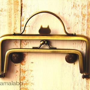 12cmサイズの親子口金に「ネコ押し」タイプが誕生。ネコ推しの方は必見です。