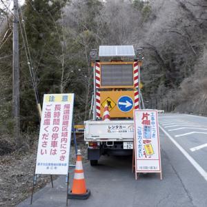 浪江町〜須賀川市の農家さんへ