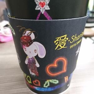 カフェ セブン 台湾