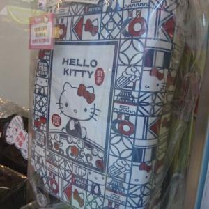 ハローキティ キティ  スーツケース  台湾限定 機内持ち込み  キャリーバッグ