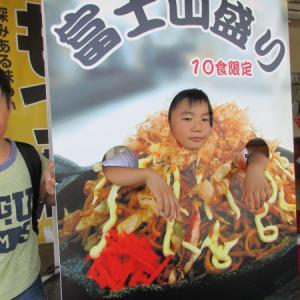 7月23日は富士山盛りの日です...inピアピア
