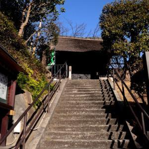 横浜金沢の「浦賀道」を歩く(その1)