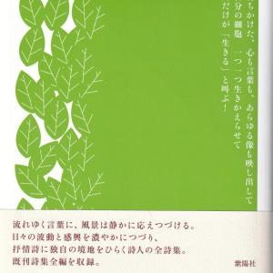 入手した4冊(4)