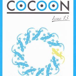 季刊同人歌誌「COCOON」Issue13を読む