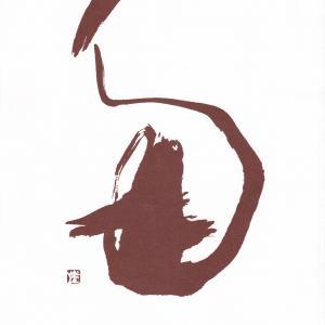 同人詩誌「角」第51号を読む