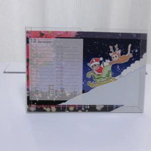 あかつきりゅうさんの12月カレンダー2種