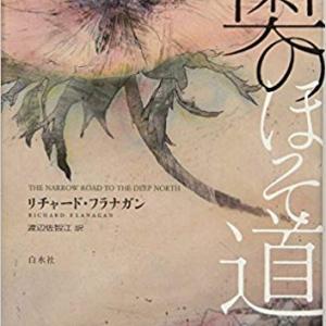 和田たんぽぽ読書会(4)