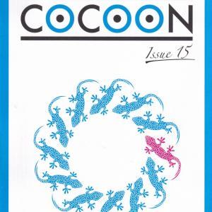 季刊同人歌誌「COCOON」Issue15を読む