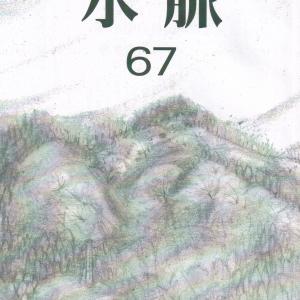 届いた2冊を紹介する(13)