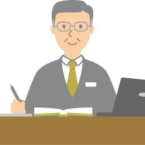 「ポオ全集 1」を読む(5)