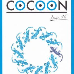 季刊同人歌誌「Cocoon」Issue16を読む
