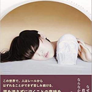 和田たんぽぽ読書会(7)